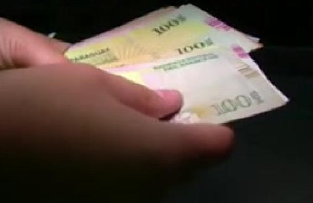 Paraguay y la lucha contra el lavado de dinero